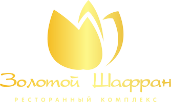 Logo_ZolotoyShafran_Gold_v6_Mini